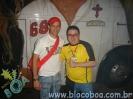 Curral do Boi 16.08.07-2